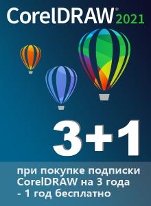 Corel 3+1