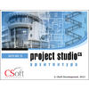 csoft_project_studiocs_architecture