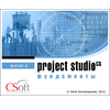 csoft_project_studiocs_fundament
